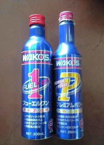 WAKO'S フューエル1 プレミアムパワー